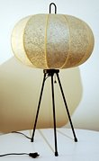 Large 50s Noguchi Style Table Lamp